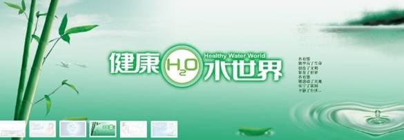 健康饮水很重要