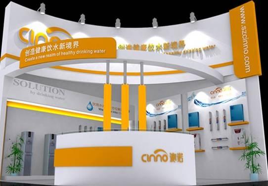 沁诺净水器品牌水展展厅设计图