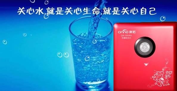 沁诺净水器保障饮用水安全