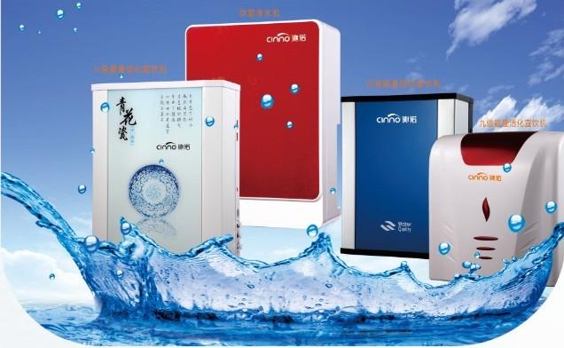 沁诺净水机产品