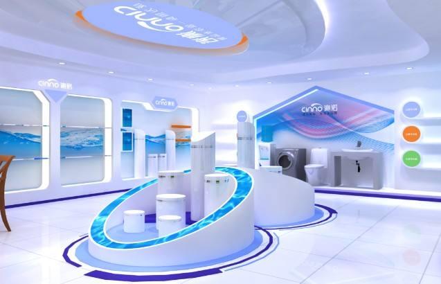 净水机代理加盟品牌沁诺