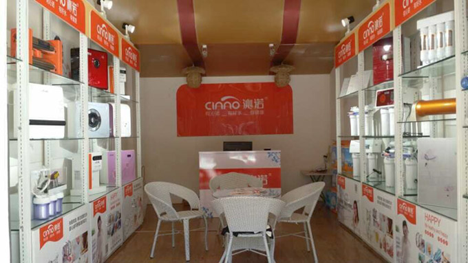 共享水机品牌沁诺