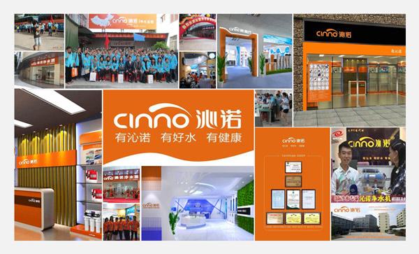 沁诺共享水机品牌