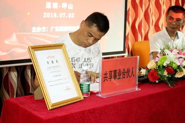 邓总成为沁诺共享水机郴州一级代理商