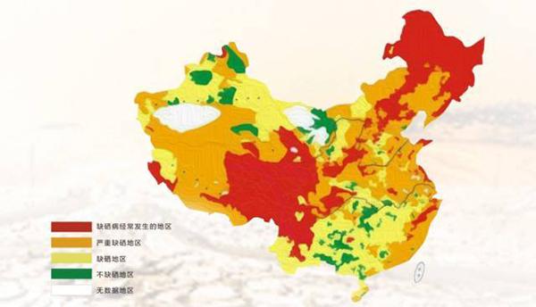 中国缺硒区域图