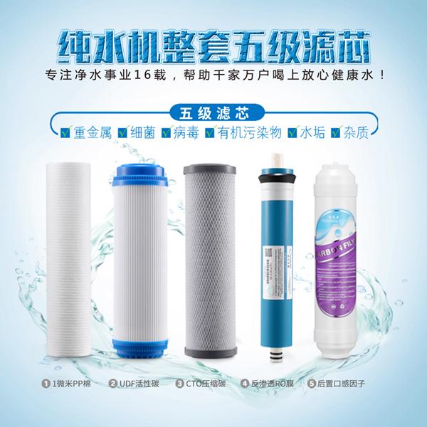 净水机厂家_净水机代理_净水机代理加盟_净水器加盟_共享饮水机加盟