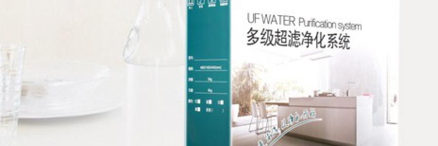 共享水机模式缔造者沁诺:物联共享生态群最终受益者是终端
